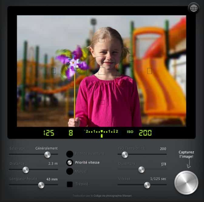 CameraSim Capture Ecran